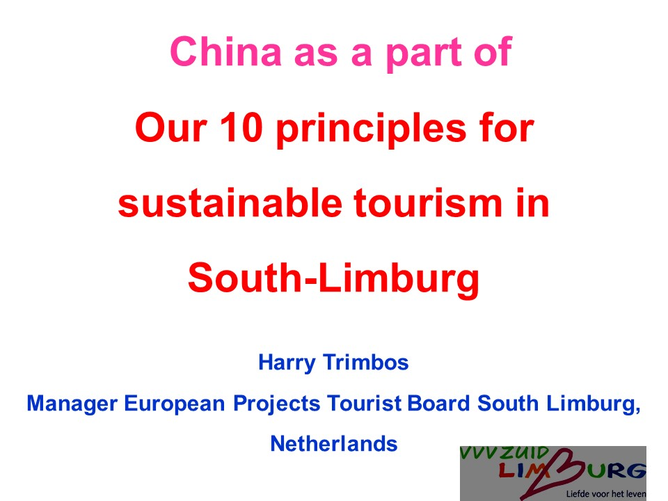 10 principles for sustainable tourism 2017