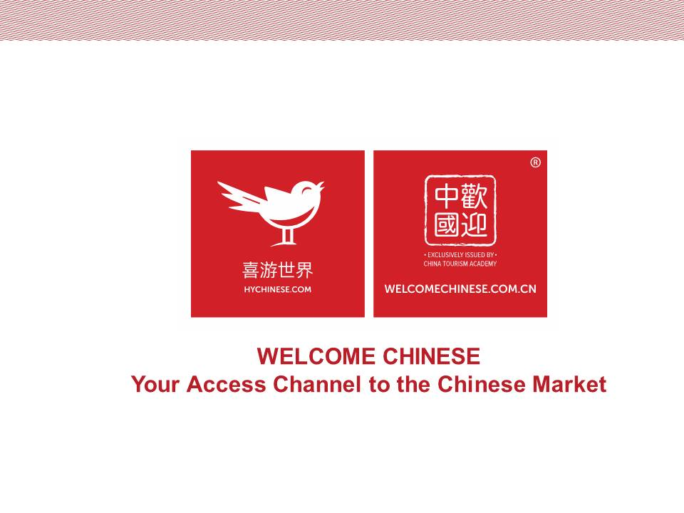 Your Access Channel to the Chinese Market